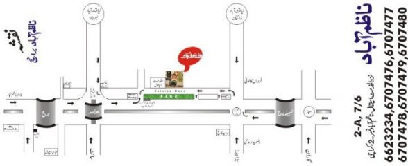 Rose Beauty Parlour Nazimabad Branch Map