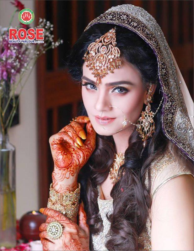 Rose Beauty Parlour