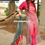Gul Ahmed Latest Lawn Collection For Mid Summer 2012-13 010