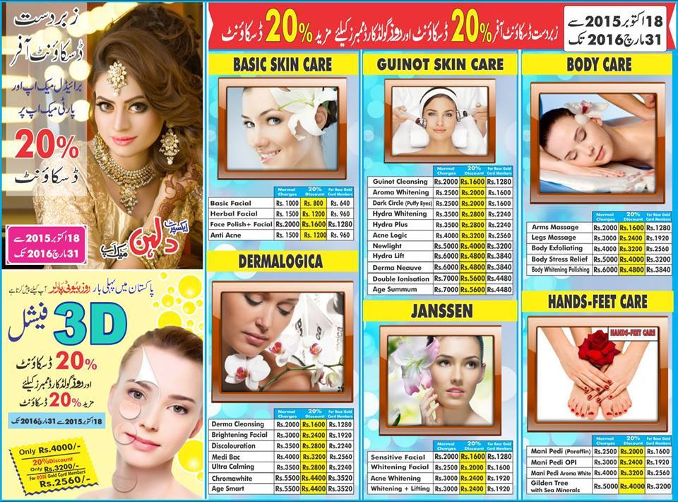 Rose Beauty Parlour Services Charges And Price List