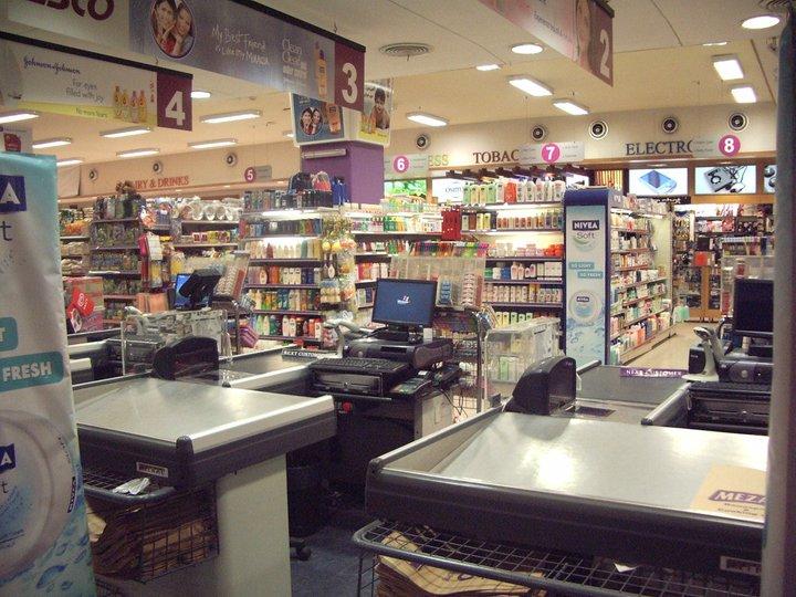 Cosmetics Shops In Karachi EBCO SuperMarket Forum, Clifton