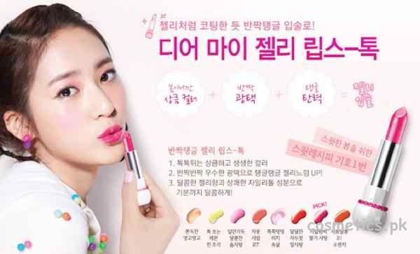 Etude House Alcohol Lipstick Brand 7