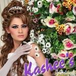 Bridal Mehndi and Hairstyling By Kashee's - Tiara Hairstyle