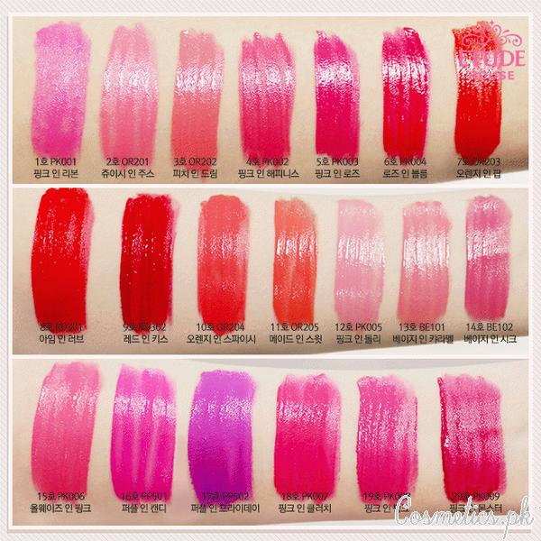 Etude House Lipsticks 2015