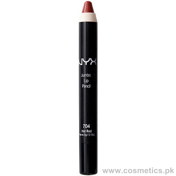 10 Best Lip Liners In Pakistan
