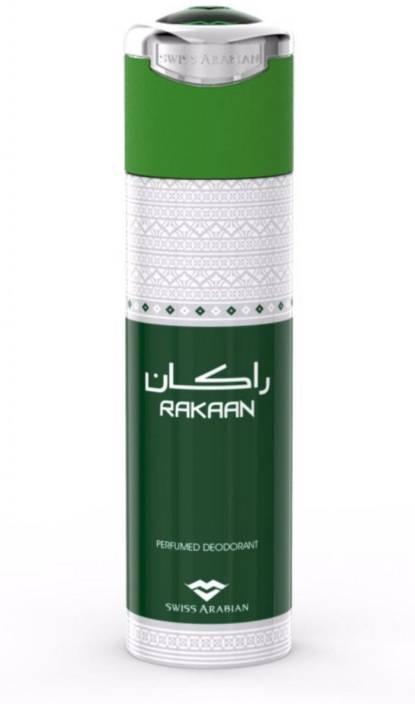 Top 10 Best Natural Deodorant For Men – Swiss Arabian Rakaan Deodorant For Men