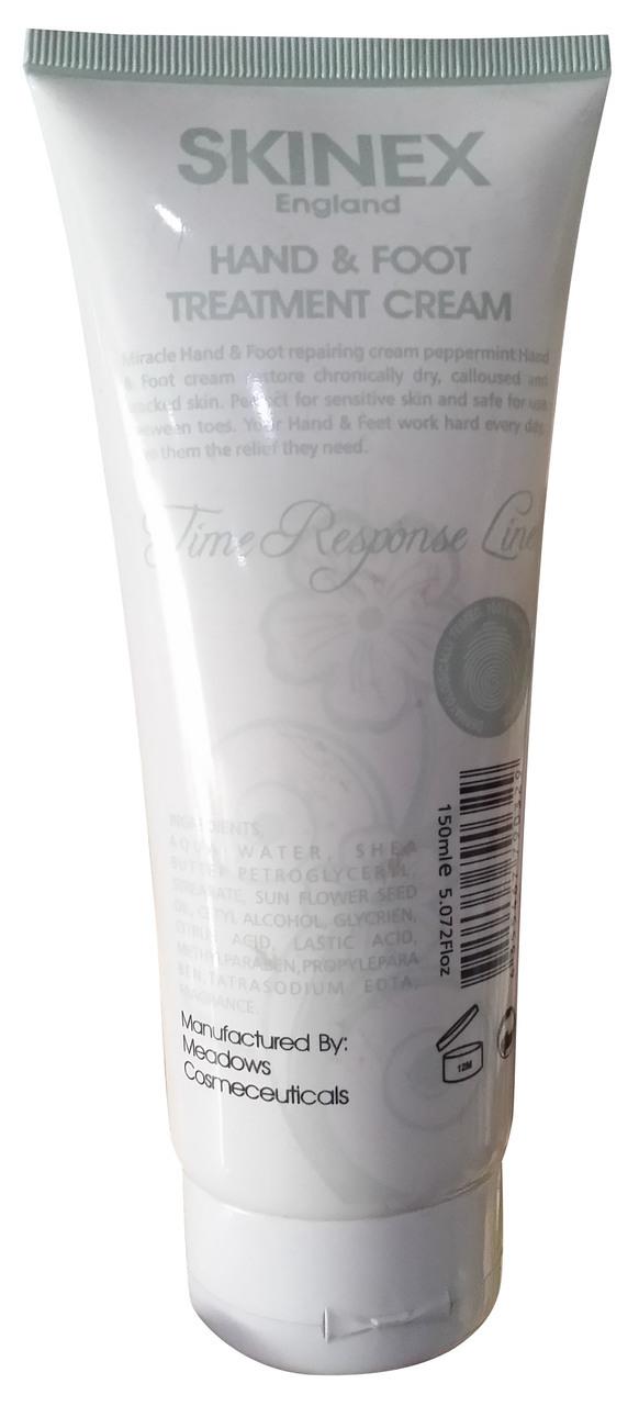 Skinex England Hand & Foot Treatment Cream 150 ML