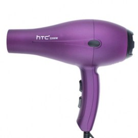 HTC hair dryer 2023