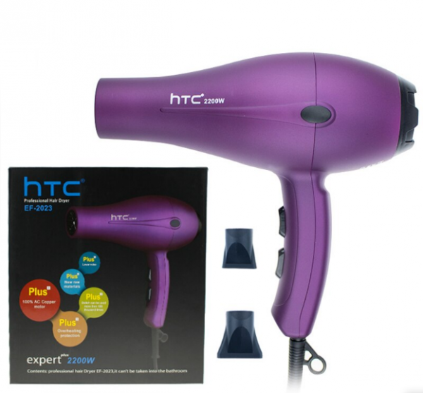 HTC Hair Dryer htc hair dryer 2023 gallery